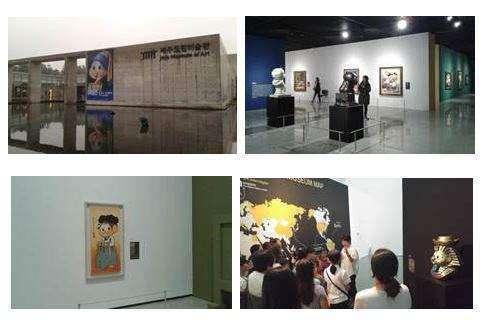 Exposições de Mauricio de Sousa continuam na Ásia