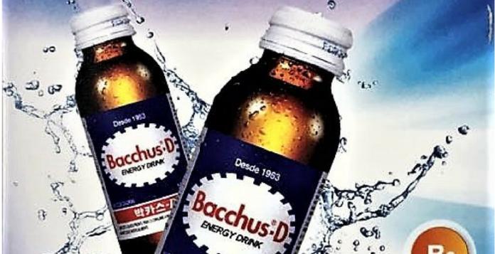 Bacchus-D na Bhiosfera (Medium)-namidia-foto divulgação
