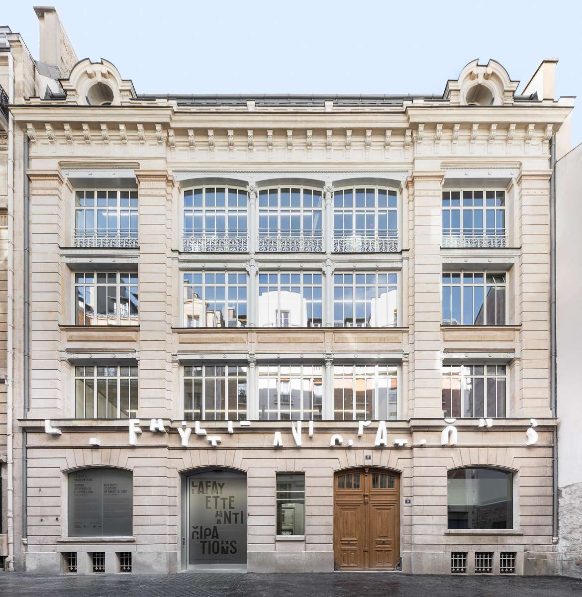 Galeries Lafayette anuncia a abertura da Lafayette Anticipations