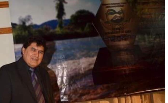 Prêmio internacional da trajetória Iberoamericano
