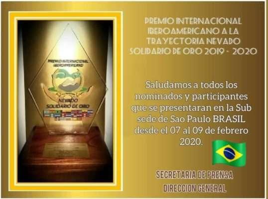 """Prêmio internacional da trajetória Iberoamericano"""""""