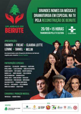 """TV Cultura apresenta """"Um Abraço em Beirute""""."""