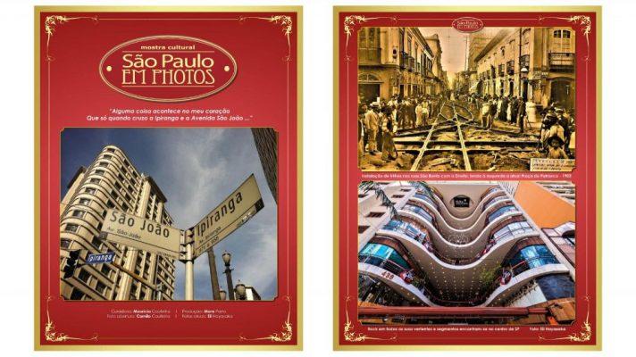 Mostras fotográficas no aniversário de São Paulo