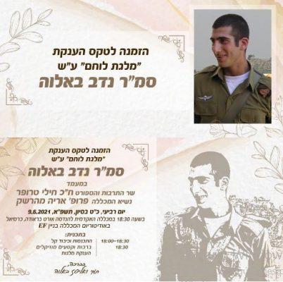 A criptomoeda Educacoin apoiando a Educação em Israel